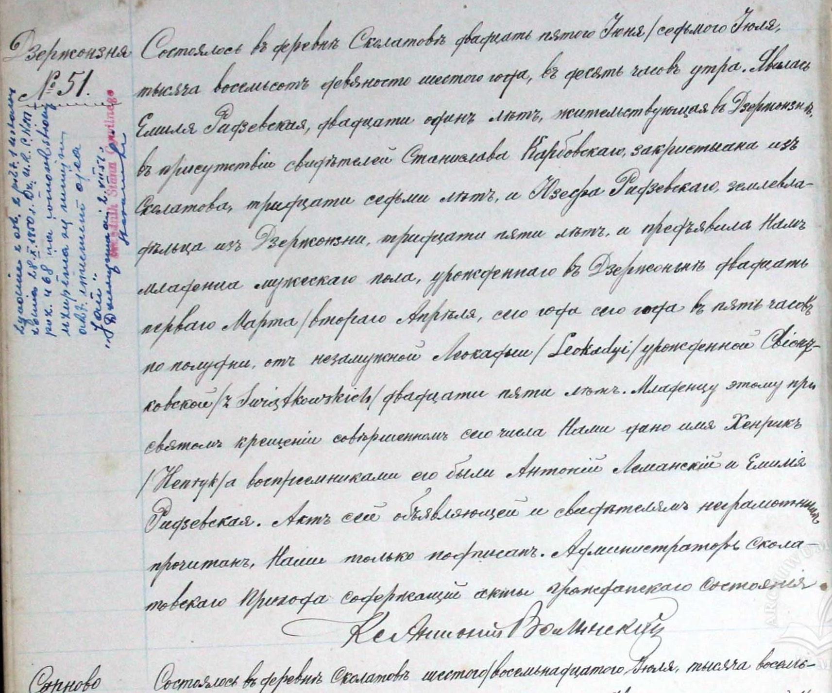 Akt chrztu Henryka Świątkowskiego, syna niezamężnej Leokadii Świątkowskiej. Skołatowo, 7 VII 1896